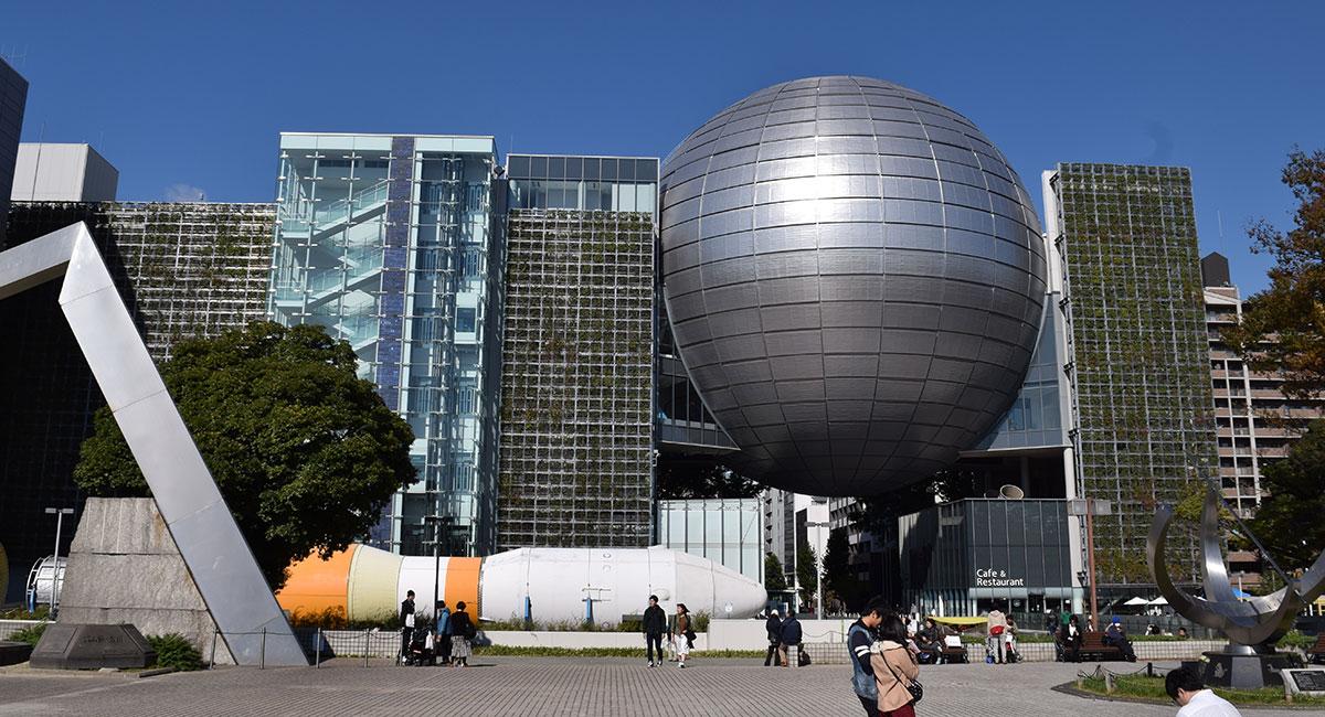科学館】名古屋市科学館は大人で...