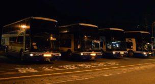 【名古屋駅】コンセント有、夜行バスを待つならここがオススメ