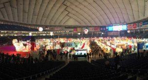 【東京ドーム】ふるさと祭り東京で腹いっぱいになろう ※開催終了