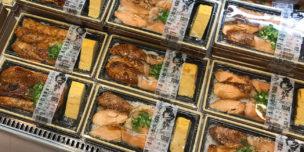 【駅弁】東京駅で買うなら、魚力の大とろサーモン蒲焼丼が一番だ