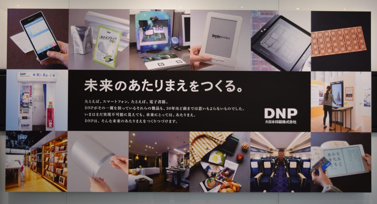 【企画展】グラフィックとミュージック@京都dddギャラリー