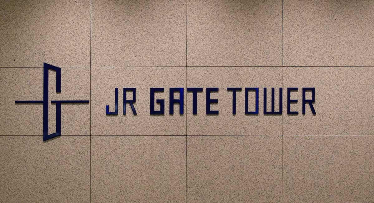 名古屋JRゲートタワーホテルは名古屋駅直結、写真多めで部屋を紹介!