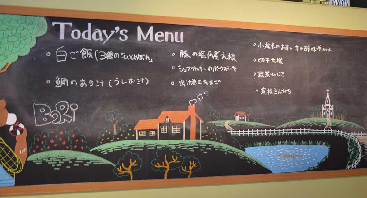 【店を持たない板前×陶芸作家】の食事会に参加 #ぼりガオ