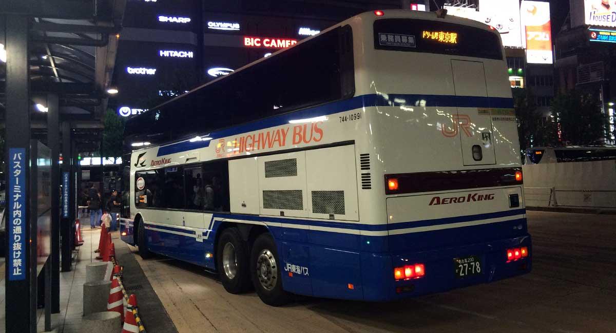 【高速バス】ドリームなごや4号の「ビジネスシート」で東京へ