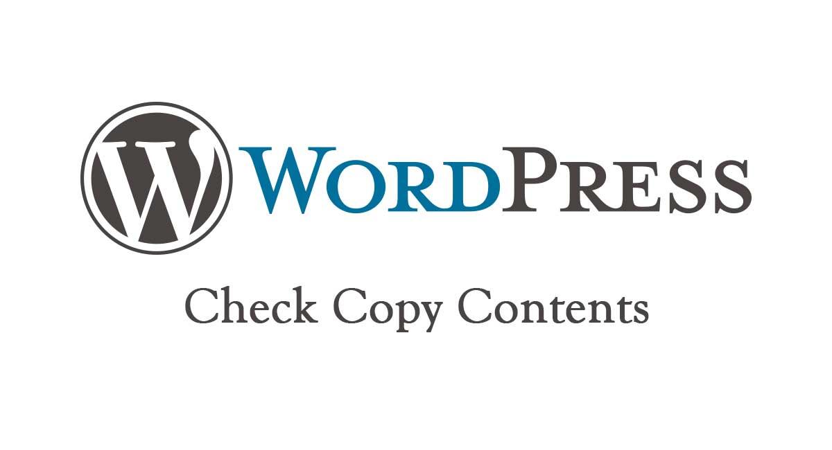 記事のどこがコピーされてるの?読者の行動分析や盗作防止にコピー監視ツールを導入しよう。
