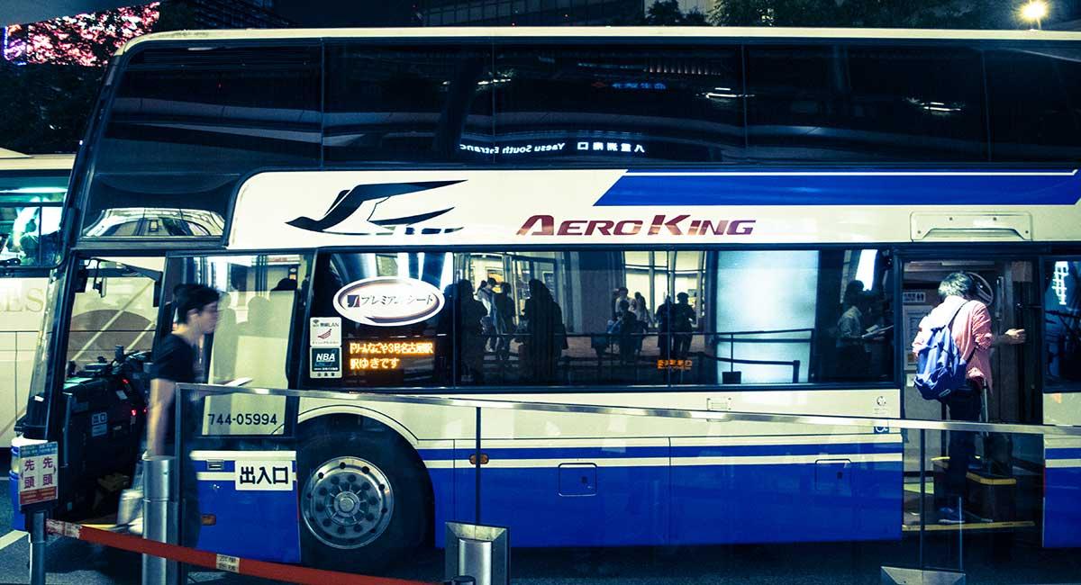 【高速バス】東京~名古屋の移動はJR東海バスの「プレミアムシート」に限る