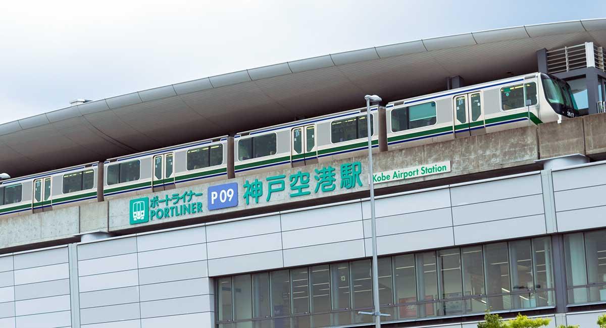 日本初のAGT、神戸新交通のポートライナーに乗ってきた