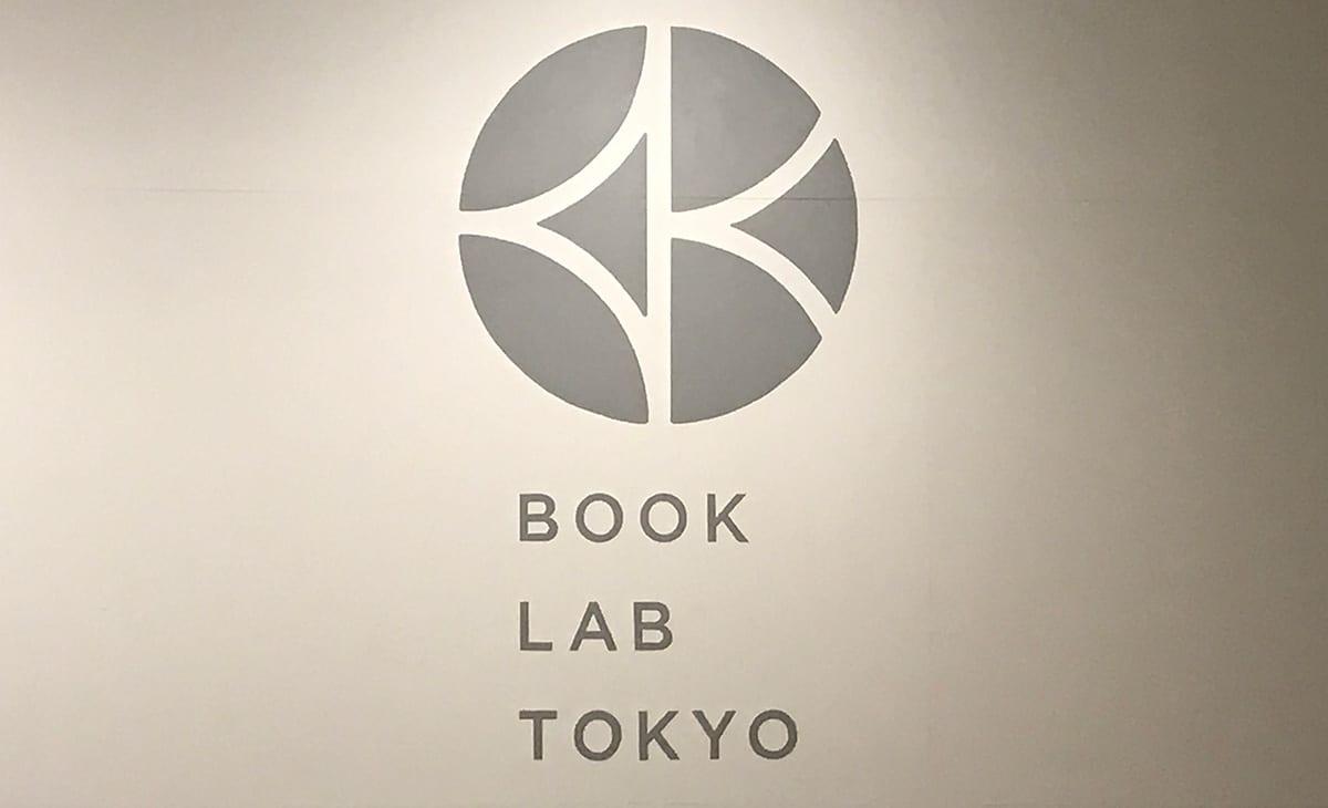 BOOK LAB TOKYO @渋谷 は本もイベントも楽しめる空間