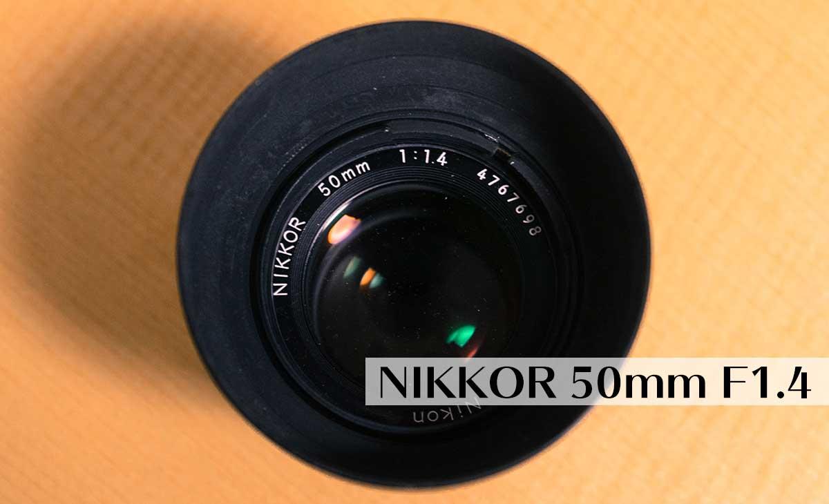 一度は使ってみたいカメラのレンズ 50mm F1.4