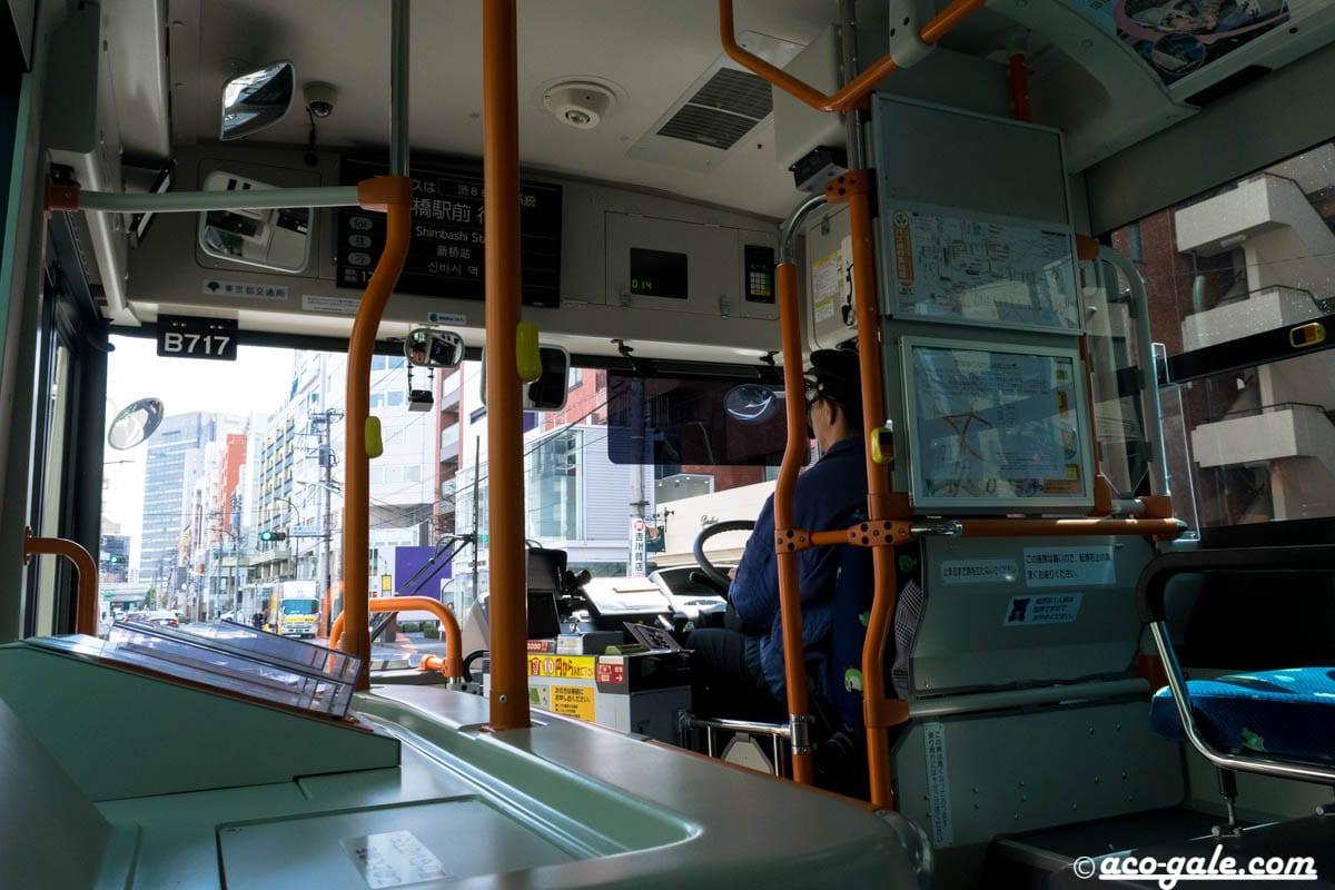 都営バス車両台帳が公表された。...