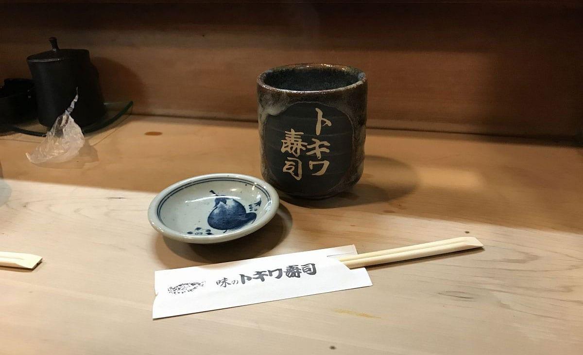 トキワ寿司・名古屋駅徒歩5分は庶民的でリーズナブル