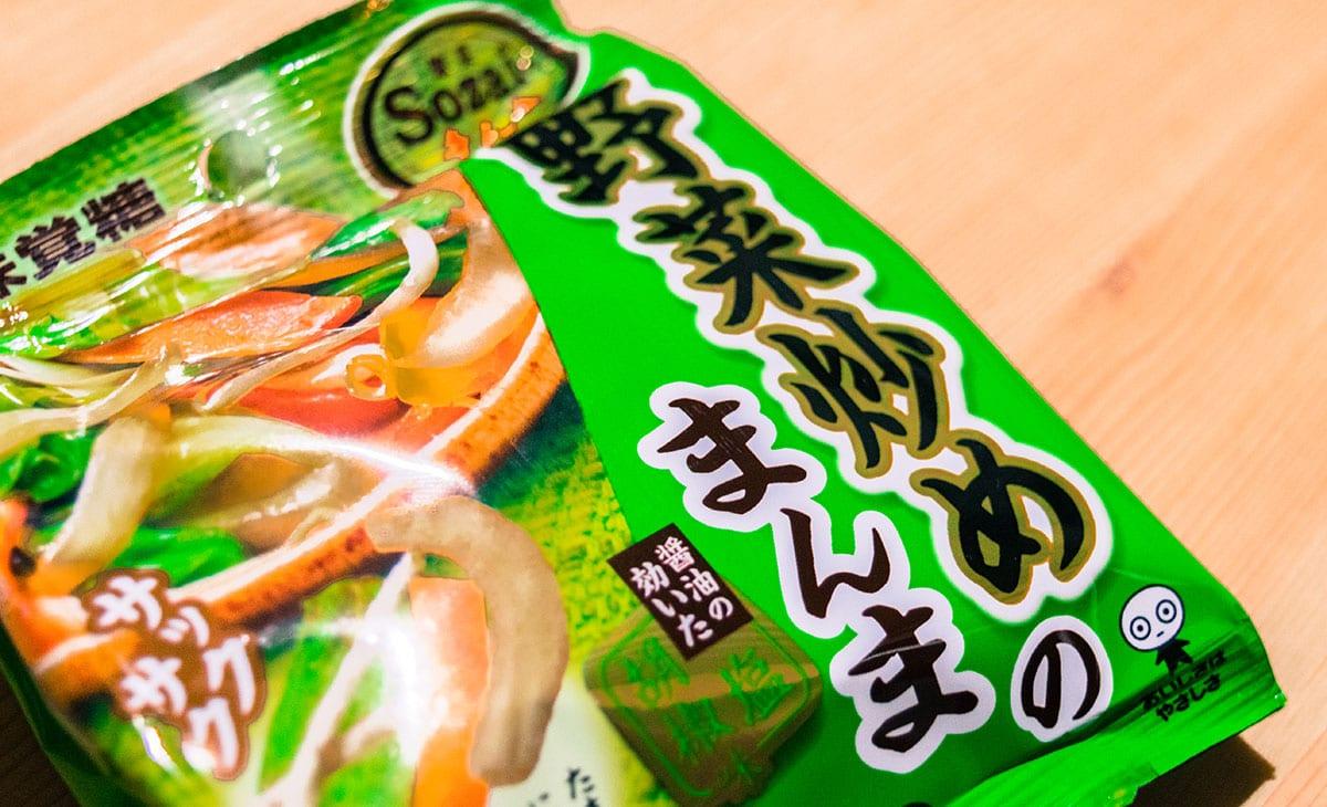 野菜炒めのまんま@UHA味覚糖を試してみる