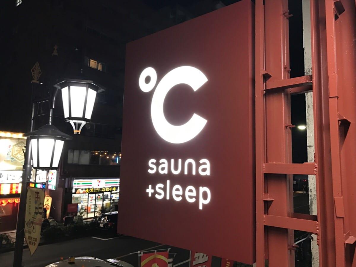 サウナとカプセル「ドシー」恵比寿店に泊まってきた