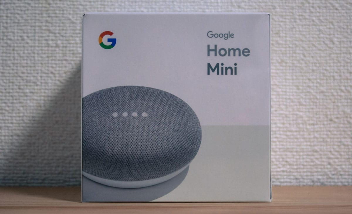 GoogleHomeMiniがやってきた
