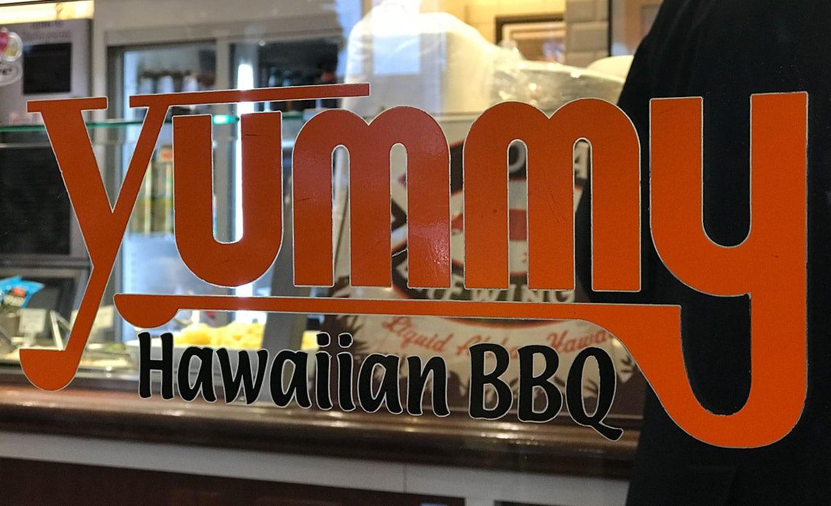 ヤミー(yummy)@伏見、ハワイアンバーベキューのカジュアルなお店