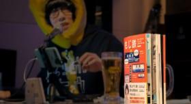 もじ鉄ツアー2018 in 大阪 〜鉄道と文字はフォントにおモジろいんだからっ!〜 #もじ鉄ツアー #もじ鉄