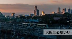 ブロガーズティーパーティーのメンバーが楽しくて心地いい。in大阪