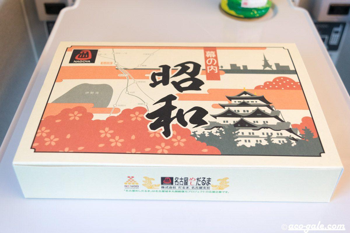 幕の内「昭和」弁当@名古屋駅 平成最後の夏に食べる昭和のお弁当