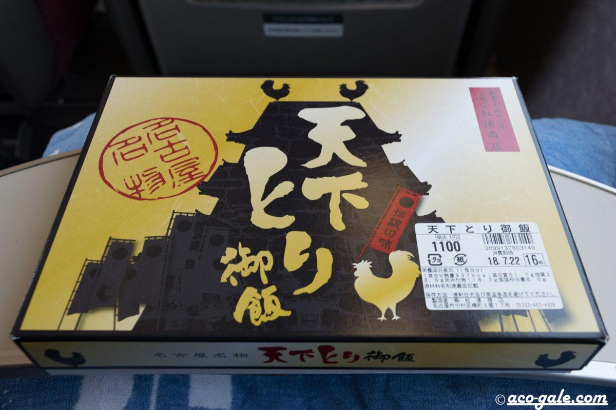 天下とり御飯@近鉄名古屋駅 とりそぼろに舌鼓、美味いけど電車では食べにくい!!