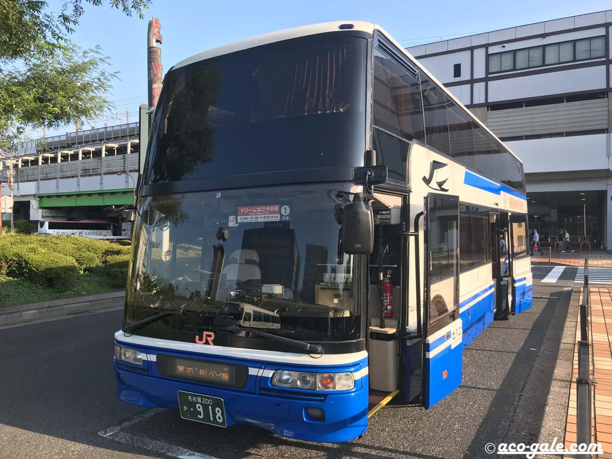 JR東海バスで名古屋から東京へ 2階建てバスの9A席はオススメできない