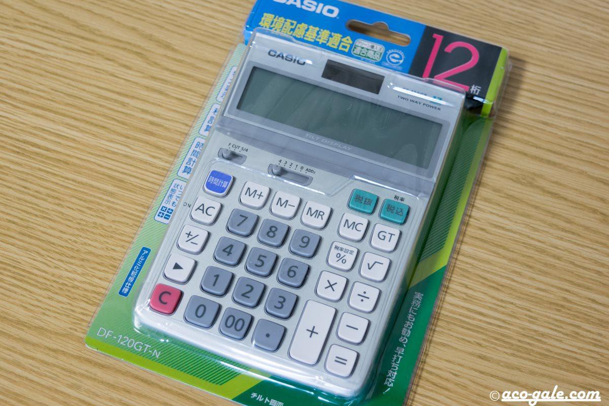 電卓はカシオ派、デスクにはDF-120GTを装備