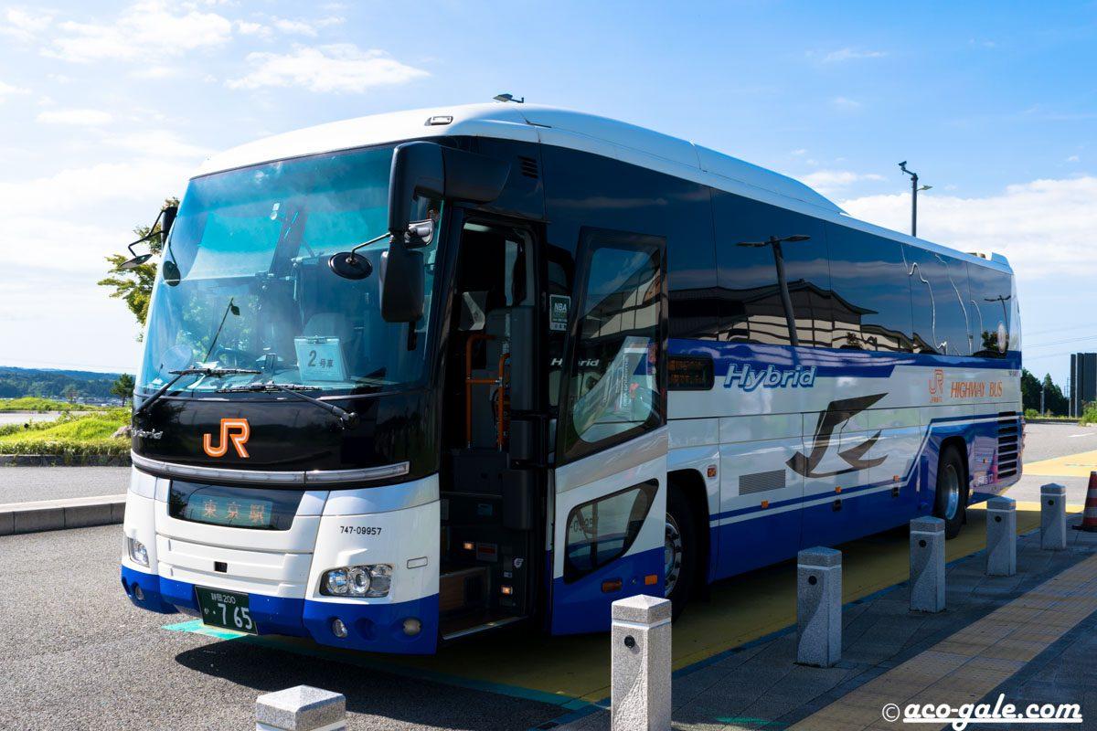 JR東海バス 新東名スーパーライナー2号に乗って名古屋から東京へ
