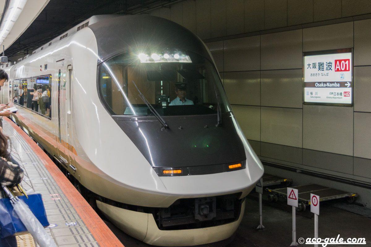近鉄の割引で名古屋~大阪を格安移動!片道3,290円相当、2019年1月9日から