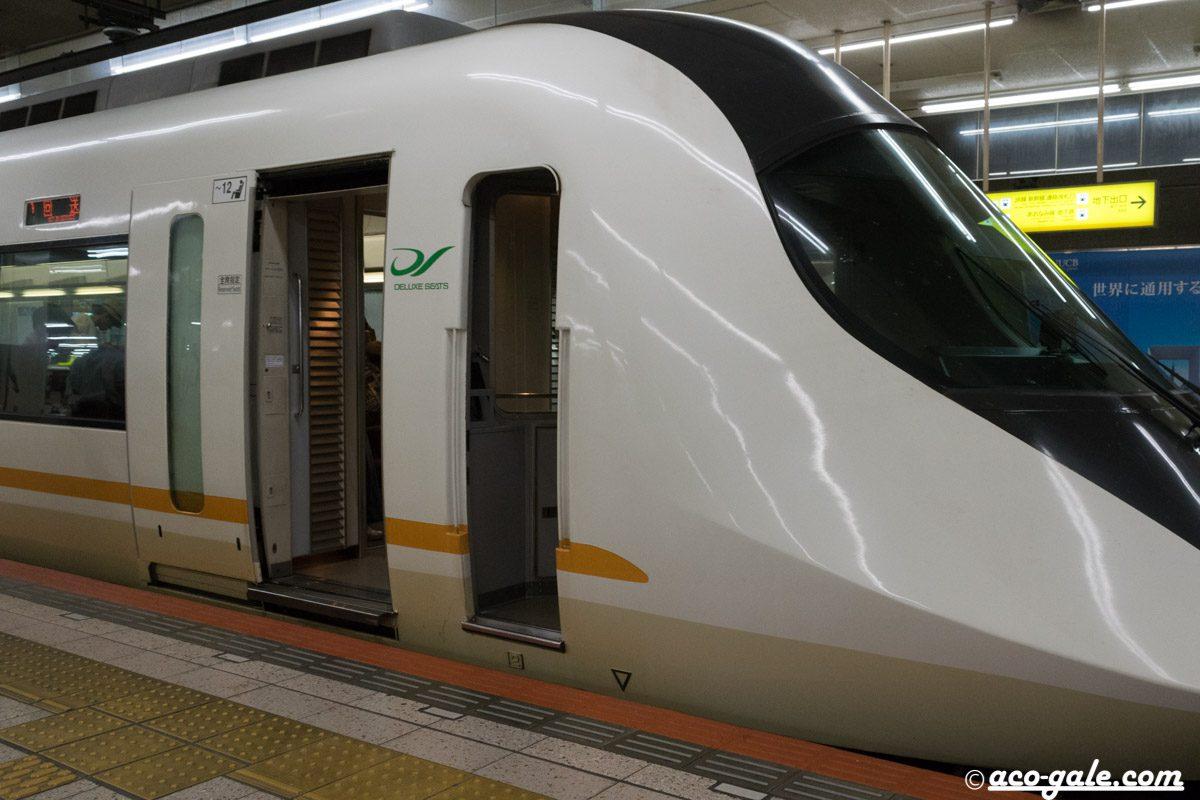 大阪から名古屋へ 近鉄特急のアーバンライナーに乗って
