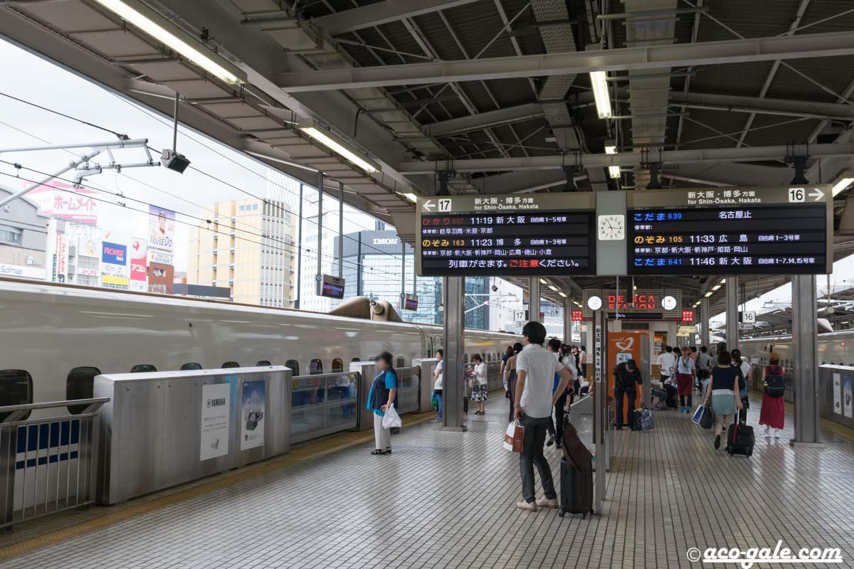 名古屋から京都を新幹線で移動する