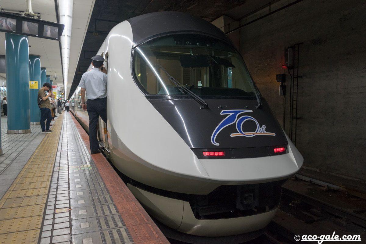 近鉄から名古屋~大阪のオトクな特急券「名阪チケレス割」が発売される!