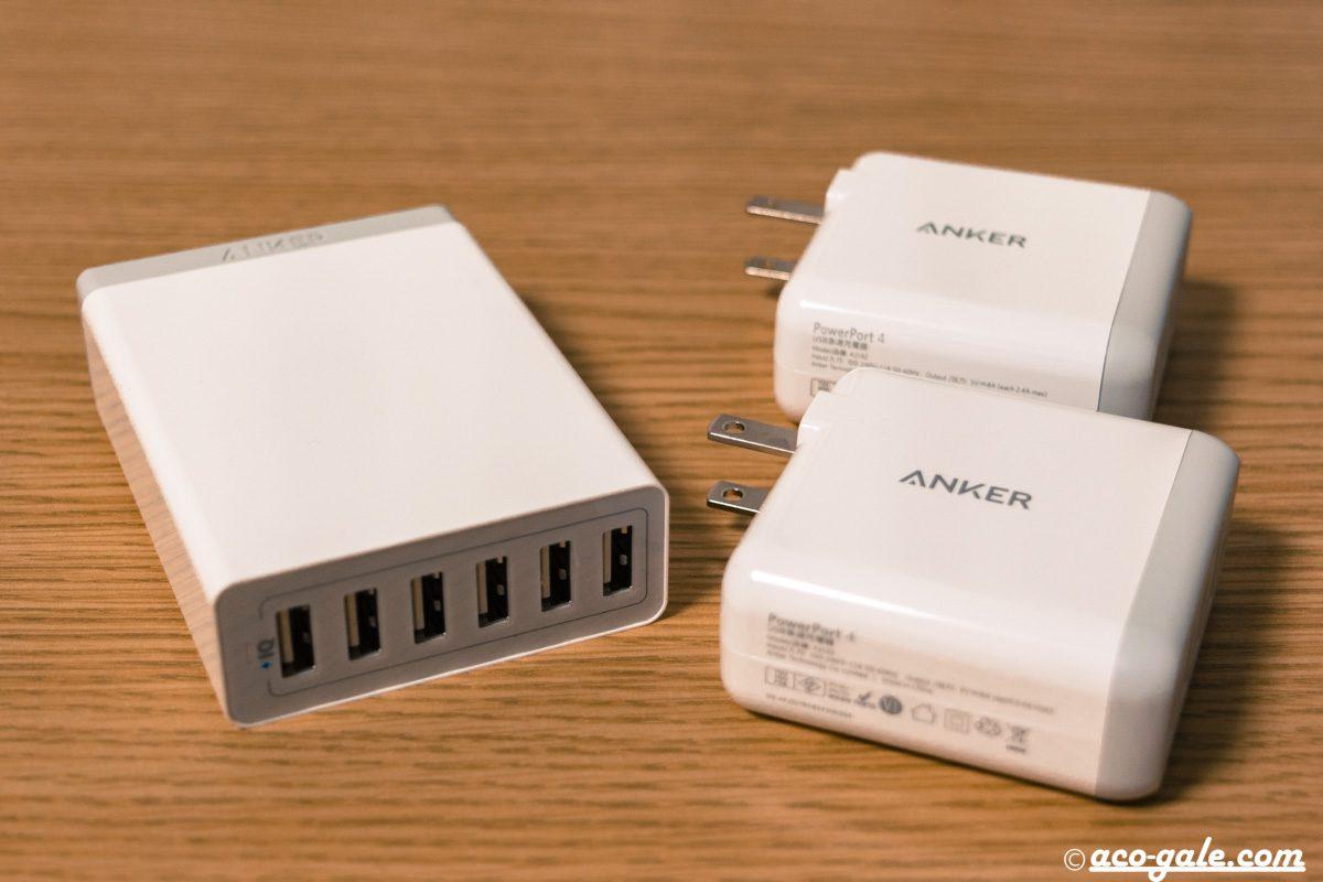 ANKERの充電器、サイズも色合いもちょうどいい、デスクに1つは常備しておきたい
