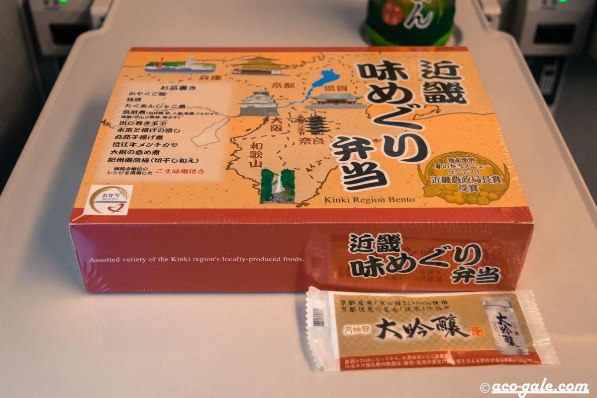 近畿味めぐり弁当@新大阪駅 関西の味を楽しむ駅弁