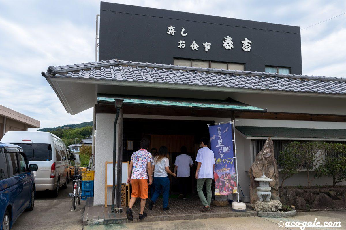 淡路島で「生しらす丼」を食す@春吉(はるきち)