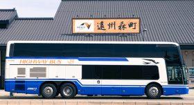 東京から名古屋へJRバスで移動、新東名スーパーライナー7号の4Cがすこぶる快適