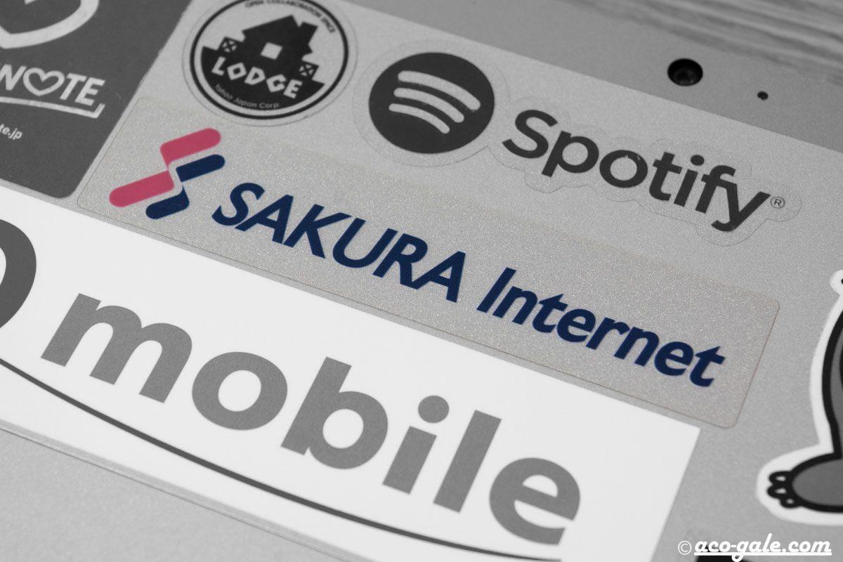 さくらインターネットの地震対応がアツい #さくらインターネットとわたし