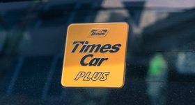 タイムズカープラスでノアをレンタル!カーシェアリングで宇都宮までドライブ