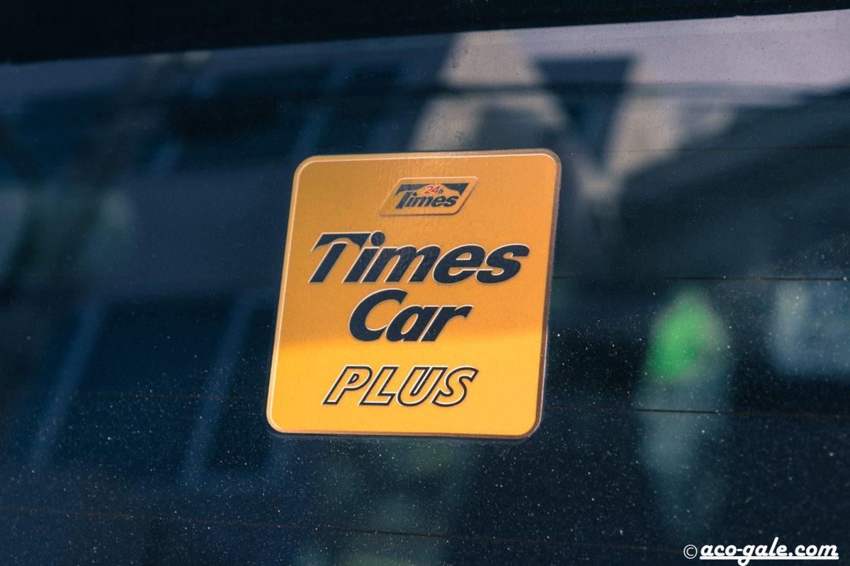 タイムズカーシェアでノアをレンタル!カーシェアリングで宇都宮までドライブ