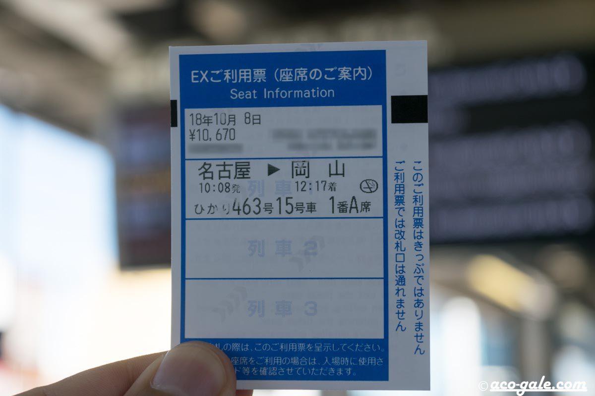 東海道新幹線に乗るなら、15号車1番Aを選ぶ3つの理由