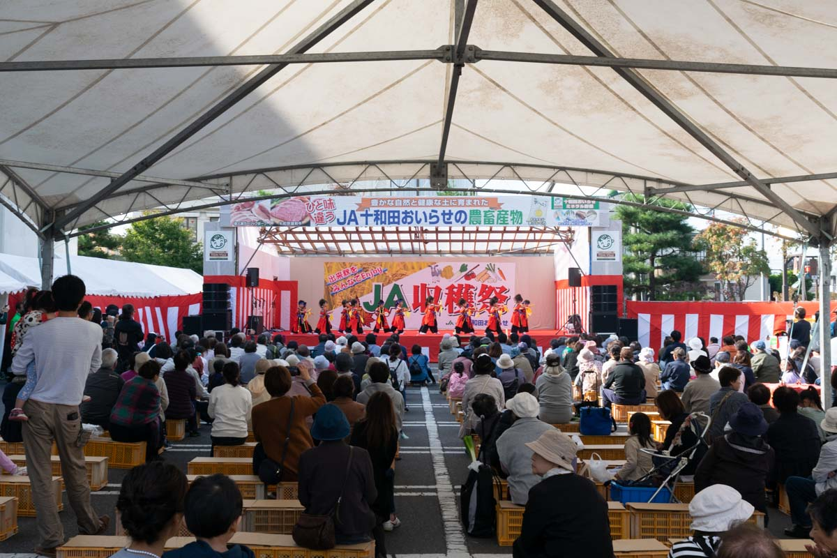 十和田市のJA収穫祭へ行った、観光地以上に名産品を食べることができた