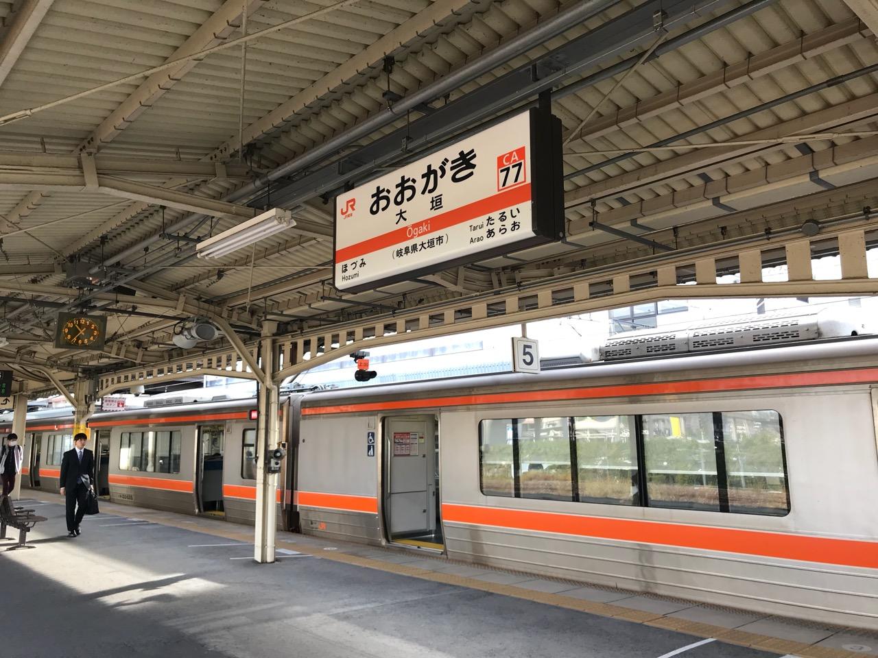 名古屋から京都へ。普通列車を乗り継いで青春18きっぷの下見!平日昼の話。