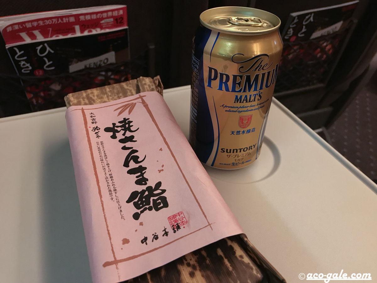 東京駅で買った「ゐざさ」の焼さんま鮨