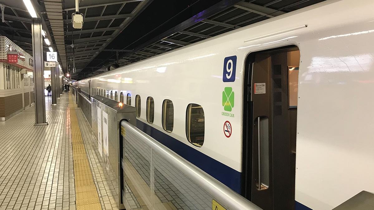 こだま685号のグリーン車で、東京から名古屋へ。片道9,000円で快適な旅を。