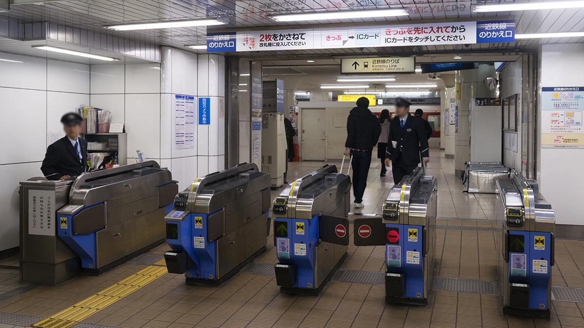 名鉄名古屋と近鉄名古屋の乗り換えは1番線横の改札口がオススメ