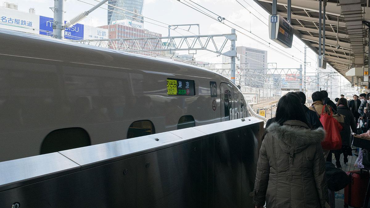 車窓写真がたっぷり、のぞみ152号で名古屋から東京へ
