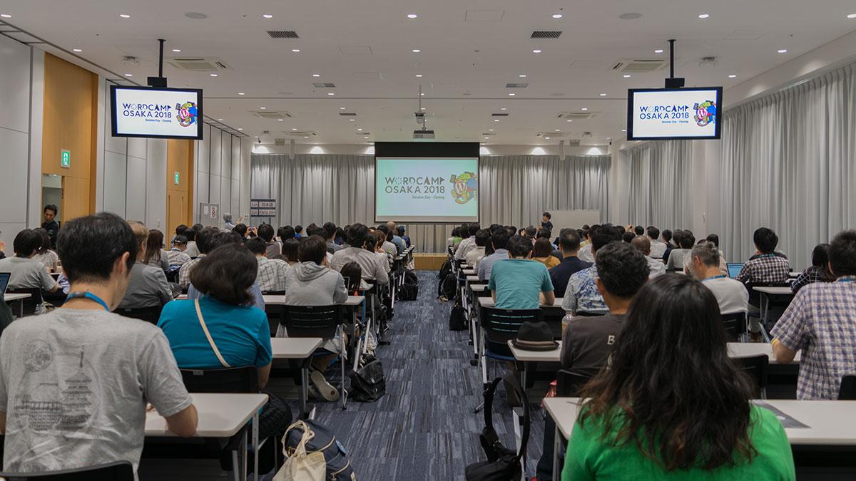 """ワードプレスのイベント""""WordCamp""""2019年は東京や新潟でも開催!"""