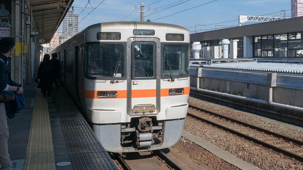 青春18きっぷで名古屋から熱海まで乗り換え1回、土曜日の午後に出発!