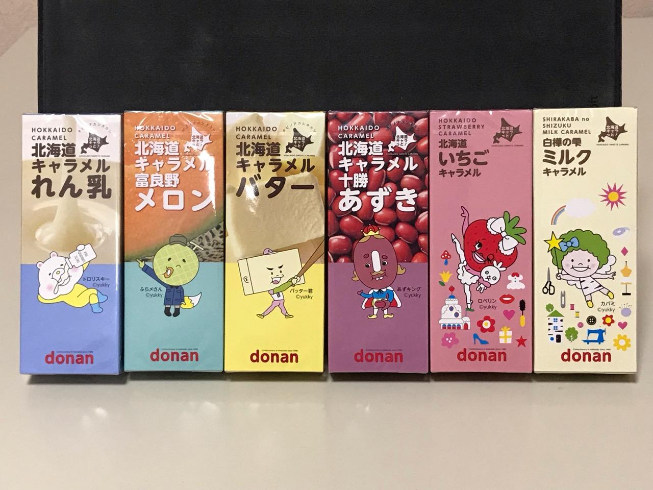 yukkyさんのキャラクターが可愛いキャラメル!チョコキャラ村シリーズ