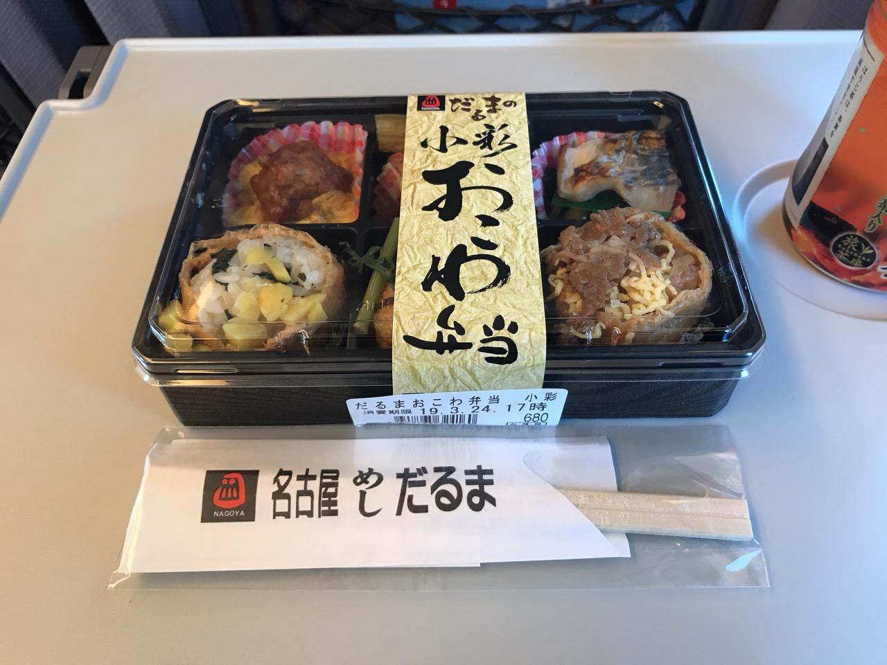 「だるまおこわ弁当」を遅めの朝食にチョイス@名古屋駅