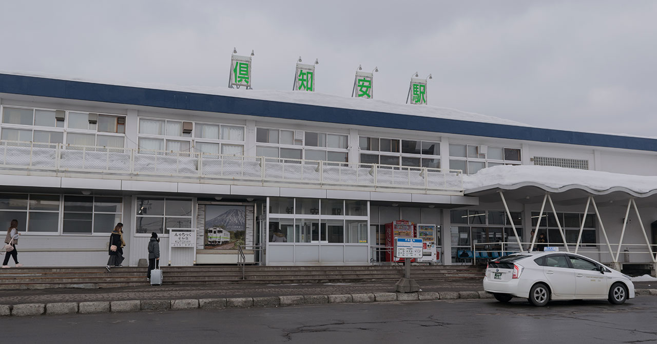 倶知安駅から小樽、札幌まで、JR北海道で移動