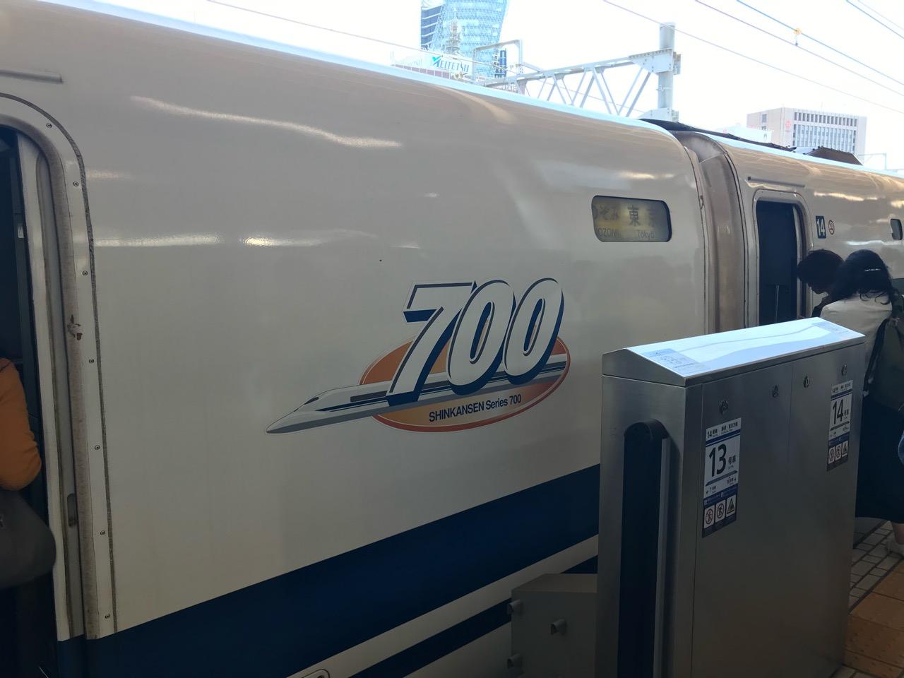 のぞみ312号で名古屋から東京へ、700系新幹線に乗って